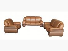 [8成新] A3056*咖啡123半牛皮沙發多件沙發組有輕微破損