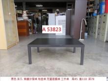 [8成新] A53823 黑色茶几 客廳沙發茶几有輕微破損