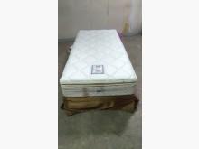 [9成新] 席依麗特規單人床墊組(含床底)單人床墊無破損有使用痕跡
