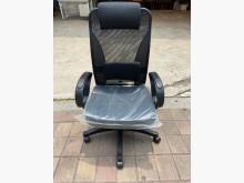[全新] 新品網布高背辦公椅電腦桌/椅全新