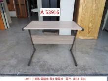 [9成新] A53916 LOFT 電腦桌電腦桌/椅無破損有使用痕跡