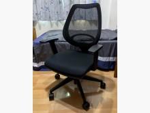 [95成新] backbone 人體工學椅電腦桌/椅近乎全新