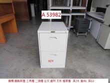 [9成新] A53982 二抽 鋼軌 公文櫃辦公櫥櫃無破損有使用痕跡