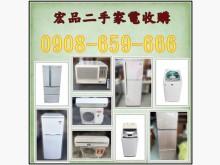 [9成新] 分離式冷氣特價 4999 起分離式冷氣無破損有使用痕跡