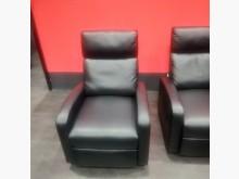 [9成新] 單人沙發 可以打直 平躺沙發床無破損有使用痕跡