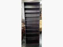 [8成新] 三合二手物流(胡桃層架)書櫃/書架有輕微破損