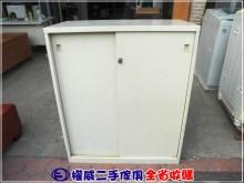 [9成新] 權威二手傢俱/3尺辦公滑門文件櫃辦公櫥櫃無破損有使用痕跡