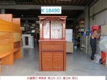 [8成新] K18490 白蓮慈行 神明桌神桌有輕微破損