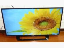 [95成新] 夏普40吋電視板橋區自取4800電視近乎全新