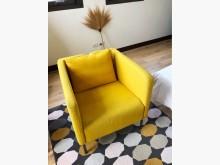 [9成新] IKEA 黃色沙發扶椅單人沙發無破損有使用痕跡