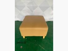 [9成新] 二手/中古 橘黃色皮腳椅沙發矮凳無破損有使用痕跡