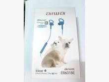 [全新] AIWA藍牙耳機 EB601BE其他全新