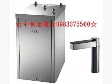 [全新] 0983375500 喜特麗櫥淨水器全新