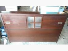 [9成新] 胡桃色5呎床頭板(B)其它家具無破損有使用痕跡