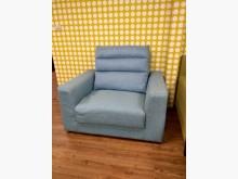 [95成新] 時尚湛藍單人布沙發(可拆洗)單人沙發近乎全新