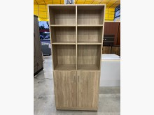 [全新] 新品2.6尺原切色開放式拉門書櫃書櫃/書架全新