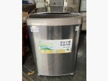 [8成新] 三合二手物流(LG變頻16公斤)洗衣機有輕微破損