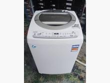 [9成新] 東芝 10公斤 變頻洗衣機洗衣機無破損有使用痕跡