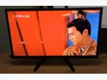 [9成新] 旭豐32吋液晶顯示器電視無破損有使用痕跡