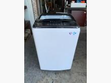[全新] 全新特價東元7公斤 定頻洗衣機洗衣機全新