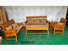 [9成新] 04030110 客廳木製沙發木製沙發無破損有使用痕跡