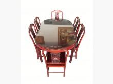 [8成新] RW32510*紅木圓桌+6椅*餐桌椅組有輕微破損