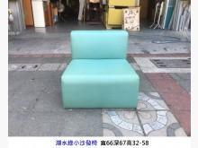 [8成新] 小沙發 兒童沙發 沙發凳 穿鞋椅單人沙發有輕微破損