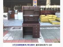 [8成新] 3尺五抽書櫃書桌 學生書桌書桌/椅有輕微破損