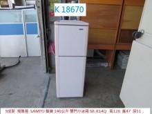 K18670 聲寶 雙門冰箱冰箱無破損有使用痕跡