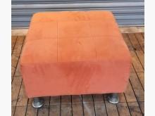 [8成新] 沙發豆腐椅單人沙發有輕微破損