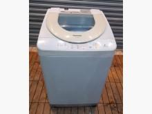 [7成新及以下] 國際7公斤洗衣機洗衣機有明顯破損