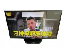 [95成新] TV40308LG42吋液晶電視電視近乎全新
