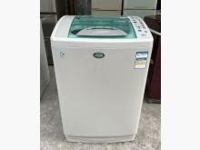 [9成新] 三合二手物流(三洋變頻15公斤)洗衣機無破損有使用痕跡