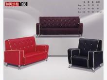 [全新] 168型乳膠厚皮1+2+3沙發組多件沙發組全新