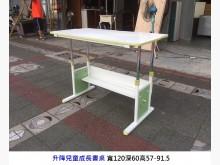 [8成新] 兒童成長書桌 調整升降書桌書桌/椅有輕微破損