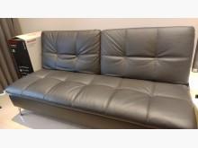 [95成新] 好事多 真皮沙發床(可摺疊)雙人沙發近乎全新