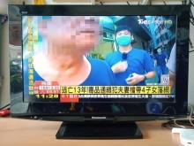 [9成新] 中古國際牌32吋液晶電視 瑕疵機電視無破損有使用痕跡