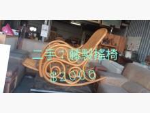 [8成新] 尋寶屋二手買賣~藤製搖椅籐製沙發有輕微破損