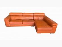 [8成新] B42306*橘色L型半牛皮沙發L型沙發有輕微破損