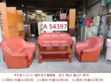 [8成新] A54397 半牛皮 沙發茶几組多件沙發組有輕微破損