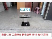 [95成新] K18774 玻璃茶几 邊桌茶几近乎全新