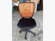 [全新] 庫存橘色無扶手網布電腦椅(可升降電腦桌/椅全新