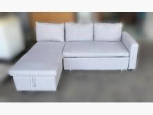 [8成新] B5231*灰色L型布沙發L型沙發有輕微破損