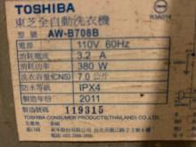 [8成新] 東芝TOSHIBA中型洗衣機洗衣機有輕微破損