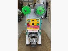 [95成新] 益芳飲料封口機/飲料封口機其它廚房家電近乎全新