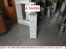 [95成新] A54496 實木五抽櫃 抽屜櫃收納櫃近乎全新