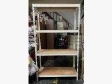 [95成新] 三合二手物流(免螺絲層架)其它櫥櫃近乎全新