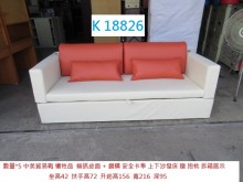 [95成新] K18826 上下 沙發床沙發床近乎全新
