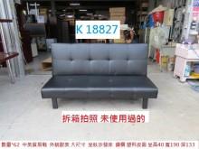 [95成新] K18827 沙發床 三人沙發沙發床近乎全新