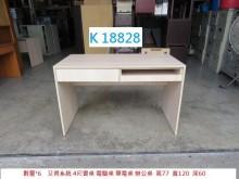 [8成新] K18828 書桌 電腦桌書桌/椅有輕微破損